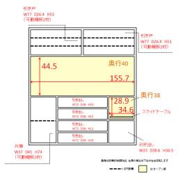 サイズが豊富な高機能シリーズ ダイニング家電収納 幅160奥行45高さ187cm/パモウナ JZL-S1600R JZR-S1600R 内寸図(単位:cm)