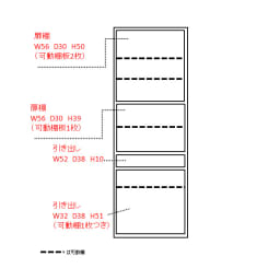 サイズが豊富な高機能シリーズ 食器棚深引き出し 幅60奥行45高さ187cm/パモウナ JZ-S601K 内寸図(単位:cm)