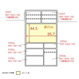 サイズが豊富な高機能シリーズ ダイニング深引き出し 幅100奥行45高さ198cm/パモウナ VZA-S1000R 内寸図(単位:cm)
