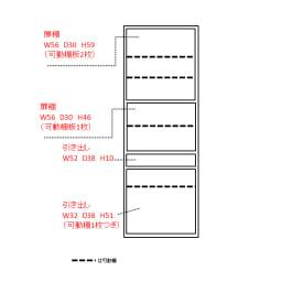 サイズが豊富な高機能シリーズ 食器棚深引き出し 幅60奥行45高さ198cm/パモウナ VZ-S601K 内寸図(単位:cm)