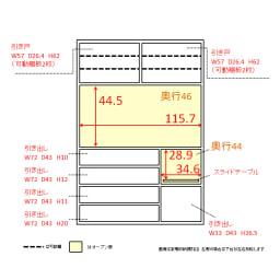 サイズが豊富な高機能シリーズ ダイニング家電収納 幅120奥行50高さ198cm/パモウナ VZL-1200R VZR-1200R 内寸図(単位:cm)