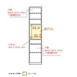 奥行40cm薄型クリーンボディキッチンボードシリーズ レンジボード幅40.5cm [パモウナYC-S400R] 内寸図(単位:cm)