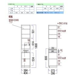 奥行40cm薄型クリーンボディキッチンボードシリーズ レンジボード幅40.5cm [パモウナYC-S400R] 【サイズ詳細図:単位mm】