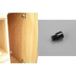 アルダー天然木人工大理石トップ 間仕切り家電収納キッチンカウンター 幅90cm 可動棚のダボはねじ込み式でしっかりしています。 可動棚耐荷重量約:5kg