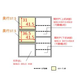 大型引き戸ハイカウンター 幅90cm 内寸図(単位:cm)
