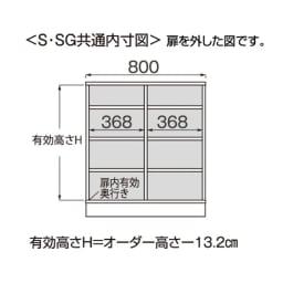 コーナーまで使える高さサイズオーダーカウンター下収納庫 引き戸タイプ 収納庫 幅80奥行25cm(突っ張り金具あり)