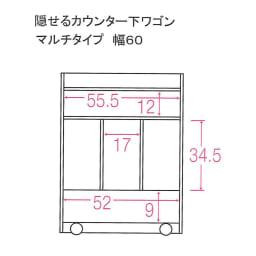 隠せるカウンター下収納 小引き出しタイプ 幅79高さ80cm 内寸図(単位:cm)