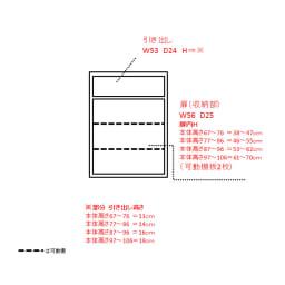 鍵付きカウンター下収納庫 2枚扉 《幅60cm・奥行30cm・高さ67~106cm/高さ1cm単位オーダー》 内寸図(単位:cm)