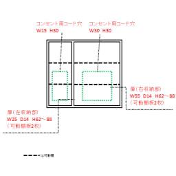 配線すっきりカウンター下収納庫 3枚扉 《幅90cm・奥行20cm・高さ77~103cm/高さ1cm単位オーダー》