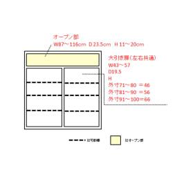幅・高さサイズオーダーカウンター下収納庫 引き戸収納庫 奥行30cmタイプ 幅60~150cm・高さ71~100cm(1cm単位オーダー) 幅91~120の場合の内寸図(単位:cm)