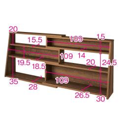 幅伸縮台形カウンター下収納 幅117.5~200高さ85cm (イ)ダークブラウン ※赤文字は内寸(単位:cm)