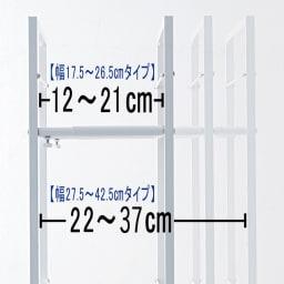 キッチンのすき間にピッタリ 幅伸縮すき間ラック 奥行59.5cm 幅伸縮でジャストフィット!置きたいすき間スペースにあわせて幅が伸縮できるので、まるでオーダーしたようにぴったり!を叶えます。(黒字は内寸)