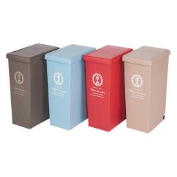 フタスライド式ゴミ箱 【30Lタイプ】 左から(イ)ブラウン (エ)ブルー (ア)レッド (ウ)ベージュ