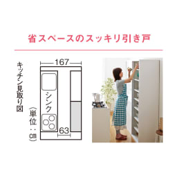 全部隠せる スライド棚付きキッチン家電収納庫  ロータイプ キッチンでの使いやすさを考えて扉が前に出ない引き戸タイプを採用。調理家電や食器など生活感の出やすい物をすっきり隠せます。(※右の写真はハイタイプです)