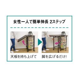 広がる調理台付き 多段キッチンストッカー 幅72cm(天板伸長時 幅120cm) 伸長させるのも天板を持ち上げて脚を広げ、天板裏のストッパーに脚をはめていただくだけの簡単ステップ!※画像は幅42cmタイプです