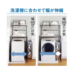 天井が低くても置ける大理石調ランドリーラック 棚2段 幅が調節でき、縦型洗濯機にも幅広のドラム式にも対応。ご自宅の洗濯機スペースにフィットします。 ※写真は棚1段バスケット2個タイプです。