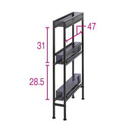 モダンランドリーサイドラック 幅12.5cm (ア)ブラック ※赤文字は内寸(単位:cm)