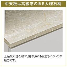 コンセント付き大理石調中天板のサニタリー収納庫 幅80cm