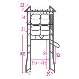 驚きのパイプ幅1.2cm すき間に収まるランドリーラック 棚1段バスケット4個 ※赤文字は内寸(単位:cm)