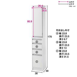 豊富なサイズから選べる 光沢仕上げすき間収納 幅30cm・奥行30cm