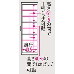 ボックス付きリバーシブル すき間収納庫 幅15奥行47cm 有効内寸図(単位:cm) 幅7.5(最下段幅6.5)cm