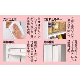 ボックス付きリバーシブル すき間収納庫 幅21奥行58cm スリムな隙間家具ですが、役立つ機能がいっぱいです。