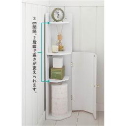 こだわりトイレの木製コーナーラック ロー 高さ75cm (ア)ホワイト 棚板は高さ変更が可能。収納物に合わせて設置してください。
