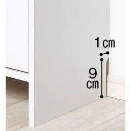 薄型フラップ収納チェスト 幅29cm・奥行19cm 幅木をよけて壁にぴったり設置。