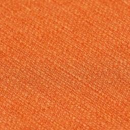 横伸縮ソファベッド 素材アップ(ウ)オレンジ