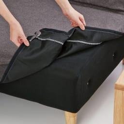 高さが調節できる北欧デザイン天然木カバーリングソファ 幅180cm(3人掛け) カバーは外してドライクリーニングが可能。