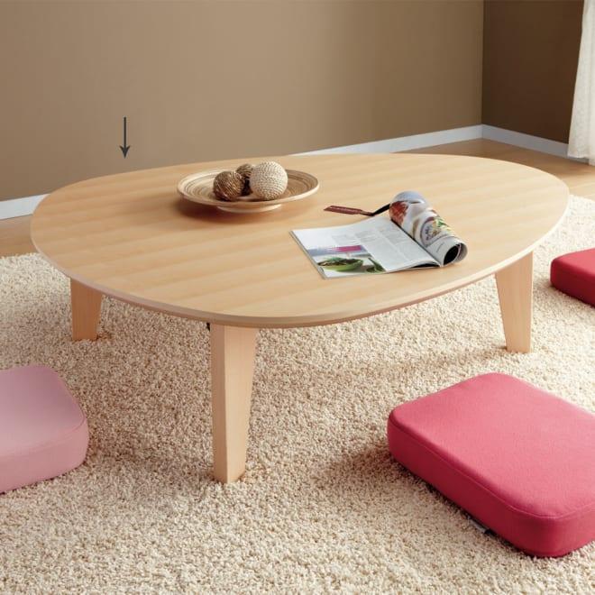 折れ脚フロアテーブルエッグ 幅120cm 木目が美しいナチュラル色 (イ)ナチュラル