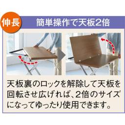 伸長式ガス圧昇降テーブル 幅100(天板90)cm