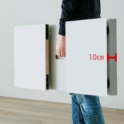 折りたたみできるスマートスタイルテーブル 89×44cm 天板裏の取っ手でラクに持ち運べます。使わないときはすき間に収納。