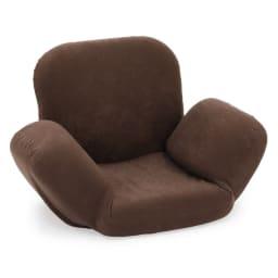 すっぽり収まる肘付きリクライニング座椅子 (ア)ブラウン