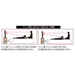 【完成品・国産家具】ベッドルームで大画面シアターシリーズ チェスト 幅80高さ55cm ベッド高に合わせて高さを2種類ご用意。(高さ55cm、高さ70cm)