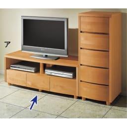 アルダー天然木アールデザインテレビ台・テレビボード 幅124cm 32型テレビを設置した例。シリーズ商品でのコーディネートが可能。前面の曲線がまあるい温かな雰囲気を醸し出します。