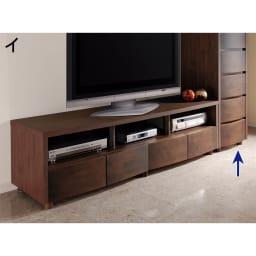 アルダー天然木アールデザインテレビ台シリーズ ハイチェスト 幅45.5高さ113.5cm 写真は組み合わせ例です
