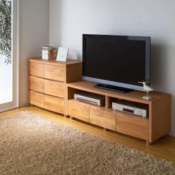アルダー天然木アールデザインテレビ台シリーズ チェスト 幅85高さ71cm (ア)ライトブラウン テレビ台とデザインが同じなので一緒に並べられます。