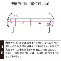 曲面加工のラウンドシェルフシリーズ テレビ台・テレビボード 1段2連 幅120cm 高さ34cm脚付きタイプ 詳細図