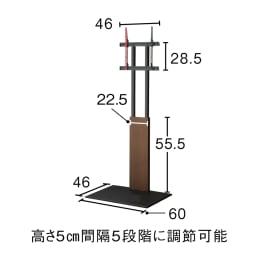 WALL/ウォール 壁寄せテレビスタンド(テレビ台) ロータイプ 内寸図