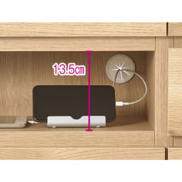 背面にルーターをひとまとめ!リビング収納キャビネット 幅90cm オープン棚には便利なコード穴付き