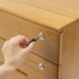 鍵付きで安心!隠しキャスター付き天然木チェスト 4段タイプ・高さ53cm 全ての引き出しに鍵付きで、大切な書類も安心して収納できます。