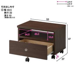 奥行4タイプ選べるデスクシリーズ プリンターワゴン幅53cm