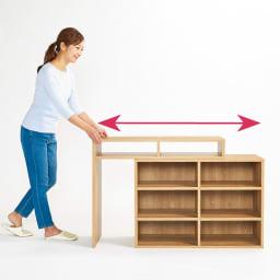 本棚付き無段階スライドデスク オープンタイプ スライドさせるだけで無段階伸縮が可能です。