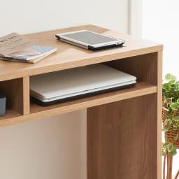 本棚付き無段階スライドデスク オープンタイプ 天板下のオープン収納部は、使わないときのノートパソコンや資料の収納に。内寸高さは10cmです。