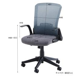 肘掛けも背もたれもたたんでしまえるオフィスチェア サイズ詳細