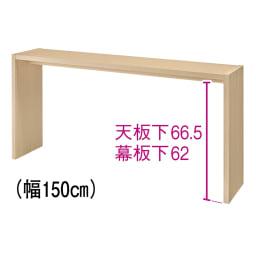 幅1cm刻みのサイズオーダーデスク 幅60~180cm奥行45cm高さ70cm (エ)ライトナチュラル ※赤文字は内寸寸法図(単位:cm) ※写真は奥行30cmタイプです。