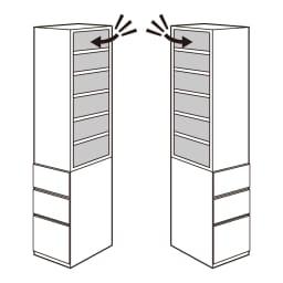 幅が選べるデスクサイドラック 幅24奥行45cm 上部ラックの向きは左右に組み替え可能。