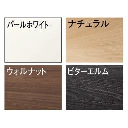 【パモウナ社製】使いやすさを考えた美しいシステム収納 扉+引き出し収納庫 幅40cm (ア)パールホワイトの前面には、光沢が美しくお手入れしやすいオレフィン(ダイヤモンドハイグロス)化粧合板を採用。(イ)ナチュラル(ウ)ウォルナット(エ)ビターエルムの前面には、汚れや水に強いオレフィン化粧合板を採用。