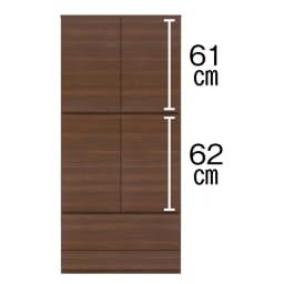 【パモウナ社製】使いやすさを考えた美しいシステム収納 扉+引き出し収納庫 幅80cm (ウ)ウォルナット
